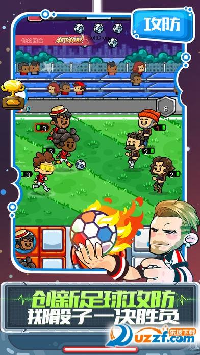 足球镇物语手游截图