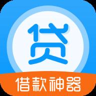 闪贷管家app