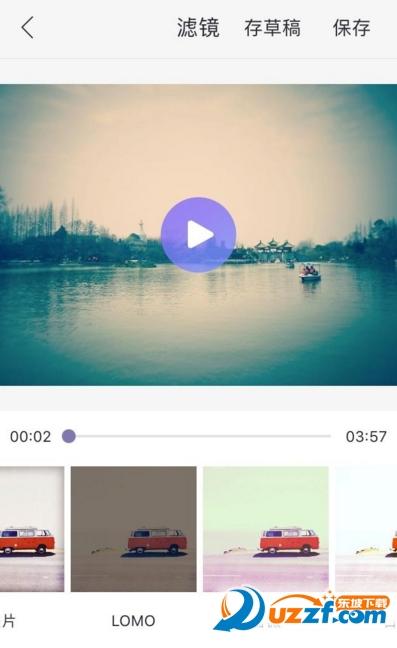 快影视频制作app截图