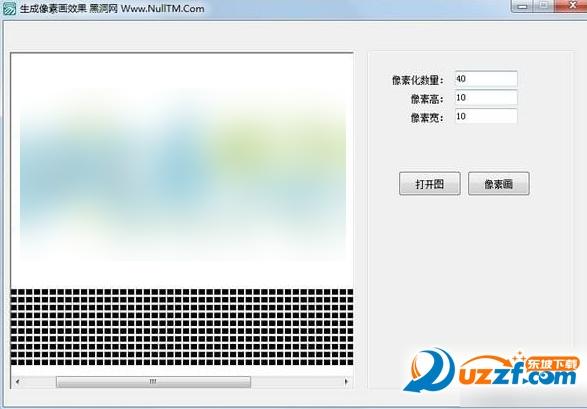 生成像素画效果软件截图1