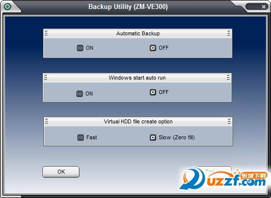 移动硬盘备份工具(Backup Utility)截图0