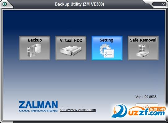 移动硬盘备份工具(Backup Utility)截图1