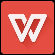 WPS Office 990小米定制版