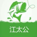 江太公app2.6.1 安卓版