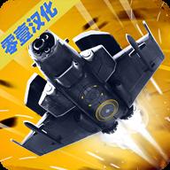 傲气雄鹰重制版汉化版1.91安卓中文版