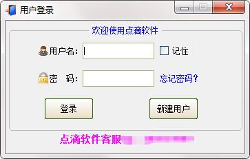 点滴日记本App截图0