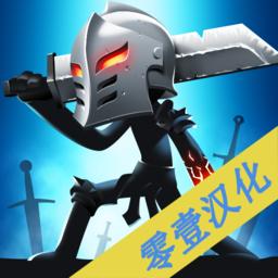 影子战士传说汉化版1.1.0安卓中文版