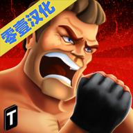 街头拳皇手游中文版1.0安卓修改版