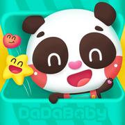 DaDaBaby英语启蒙app苹果版1.0 ios手机版