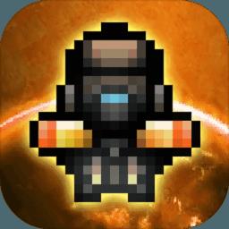 空中大师像素射击修改版1.1.2 安卓版