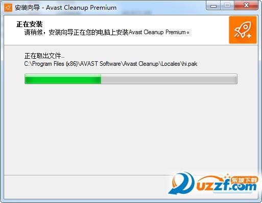 Avast Cleanup Premium截图0