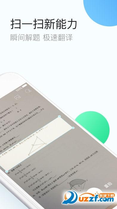 QQ浏览器iPad版(QQ手机浏览器)截图