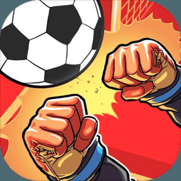 项级明星足球(Top Stars Football)1.42.06 安卓最新版