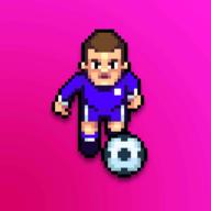 触摸足球手游1.0.8.2 安卓最新版