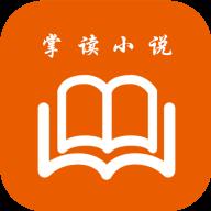 小说阅读器app1.1.4 手机版