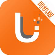 途悠e站司机版2.1.6苹果版