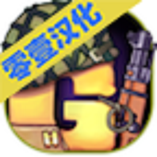 枪神大逃杀中文版1.2.7 安卓修改版