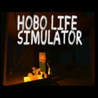 流浪汉生活模拟(Hobo Life SIMULATOR)