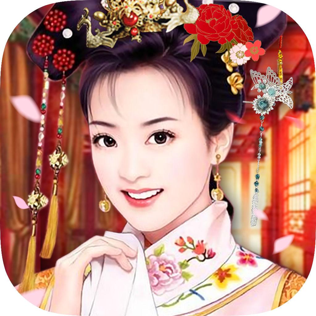 盛世宠妃游戏1.0 最新版