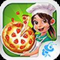 披萨制作游戏安卓版
