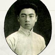 鄂教小学语文四年级上册为中华之崛起而读书课件