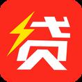 速贷王app1.0.0 极速版