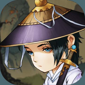 少年侠客行游戏1.4.1 安卓版