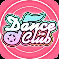 舞动俱乐部(Dance Club)3.1 安卓最新版
