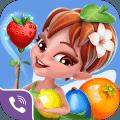 Viber水果冒险九游版