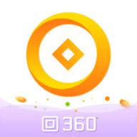 回360软件