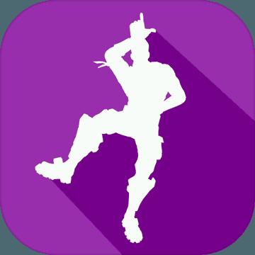 Fortdance舞蹈挑战1.0.8 安卓手机版
