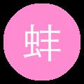 蚌埠学院新生手册app