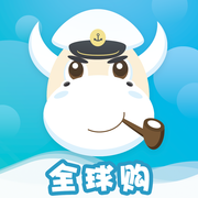 海淘1号全球购app2.11.9.1 安卓版