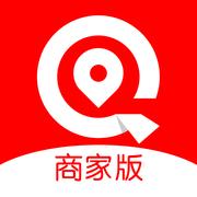 趣同城商家app