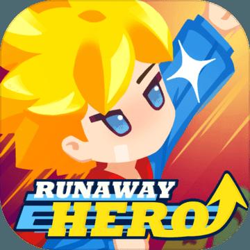 Runaway Hero手游1.0安卓最新版