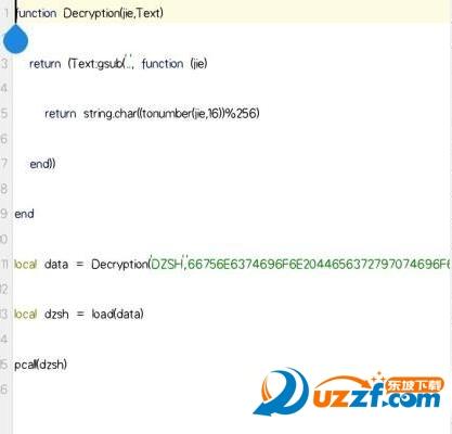 lua脚本加密工具截图0