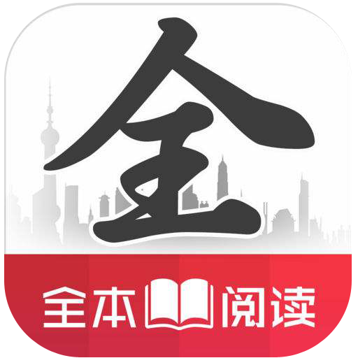 最全小说app2.18.41 安卓版