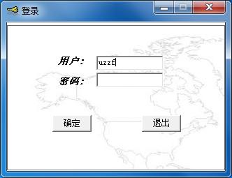 NOBON伦邦感应式IC智能卡管理系统截图1