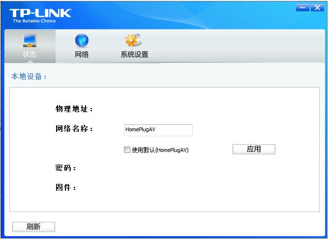 旭东泰ekl-NCR200分组软件截图0