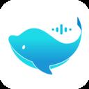 海豚智音3.0.2安卓版