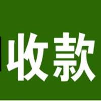 三合一收款码制作软件【微信/QQ/支付宝】