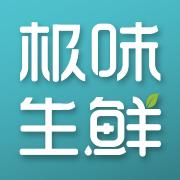 极味生鲜app1.0 手机版