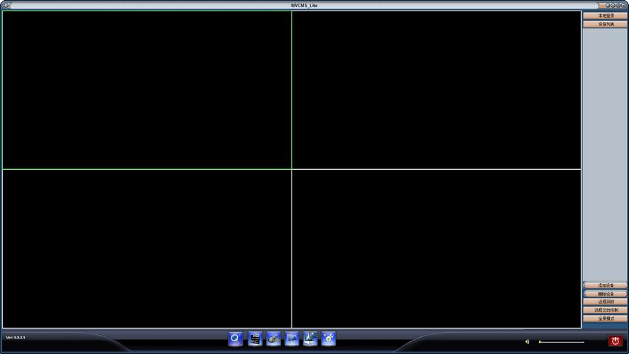 安防无线摄像机监控软件(NVCMS-Lite)截图1