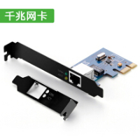 �G�30771 PCI-E千兆�W卡���for windows/linux/mac系�y