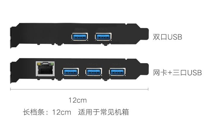 �G�30774 PCI-E千兆�W卡��咏�D1