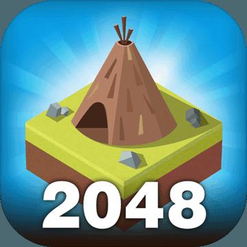 Age of 2048游戏