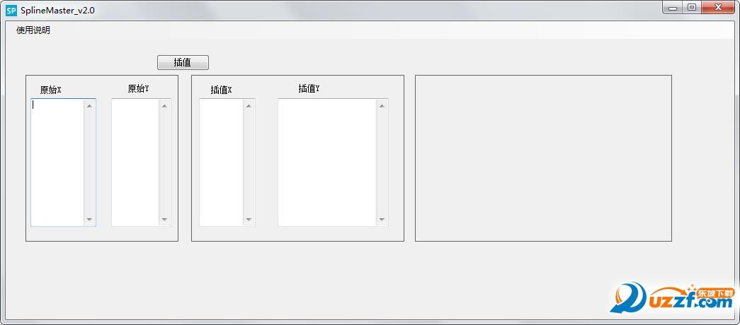 三次样条插值工具SplineMaster截图0