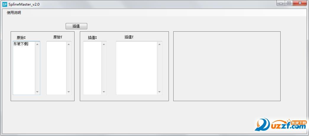 三次样条插值工具SplineMaster截图1