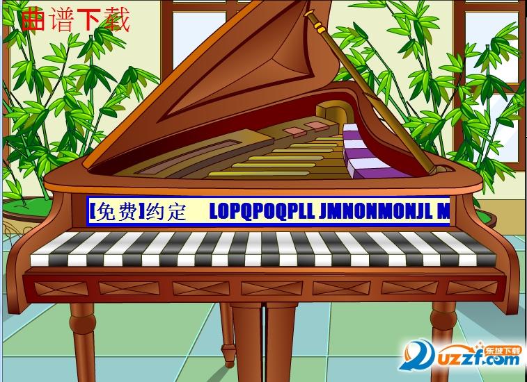 飞鼠键盘钢琴截图0