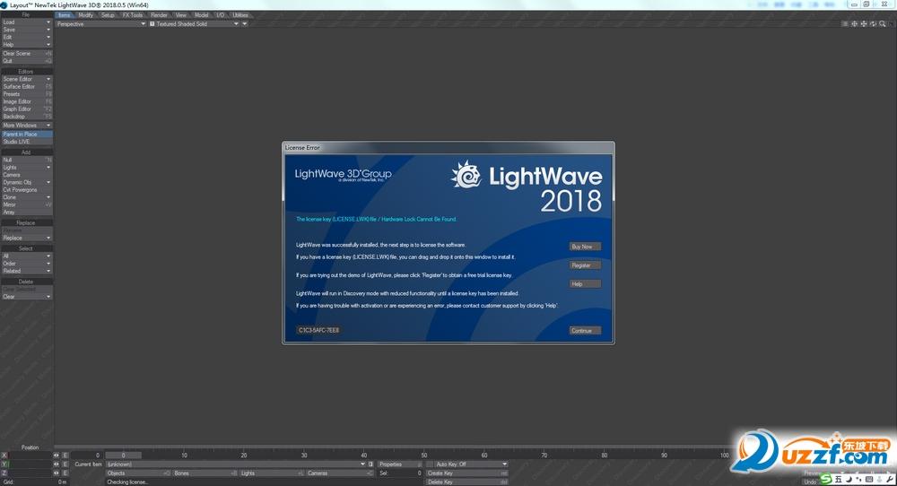 NewTek LightWave 3D特别版截图1